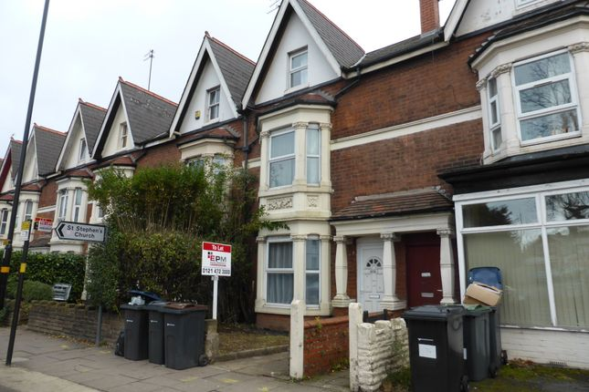 Thumbnail Terraced house to rent in Pershore Road, Selly Park, Birmingham