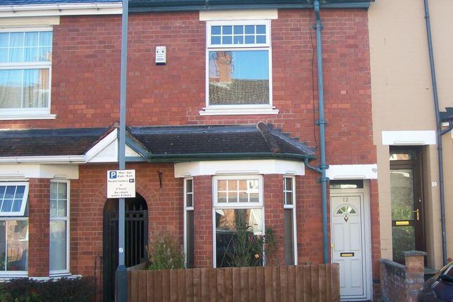 Thumbnail Terraced house to rent in Acacia Grove, Rugby