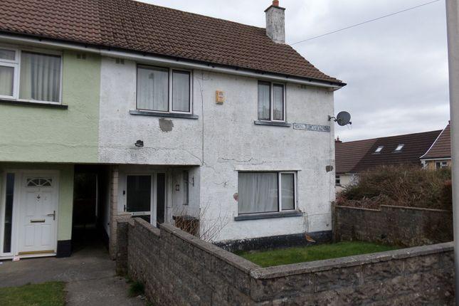 Thumbnail End terrace house for sale in Heol Bryn Padell, Swansea Road, Merthyr Tydfil