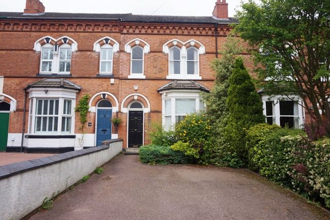 Thumbnail Terraced house for sale in Orchard Road, Erdington, Birmingham
