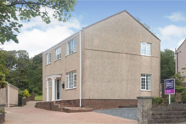 Thumbnail Detached house for sale in Hillcrest Avenue, Whitehaven