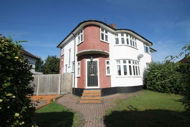 Thumbnail Semi-detached house to rent in Harley Gardens, Farnborough, Orpington