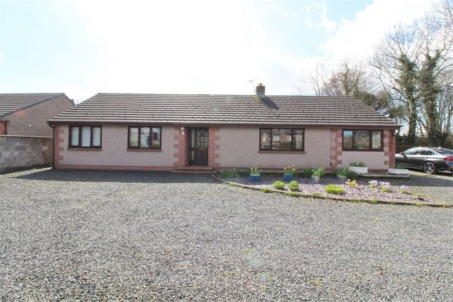 Thumbnail Detached bungalow for sale in Ashbank, Wandsworth Gardens, Shap, Cumbria