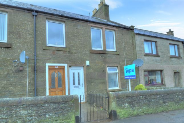 Front of Dundee Loan, Forfar DD8