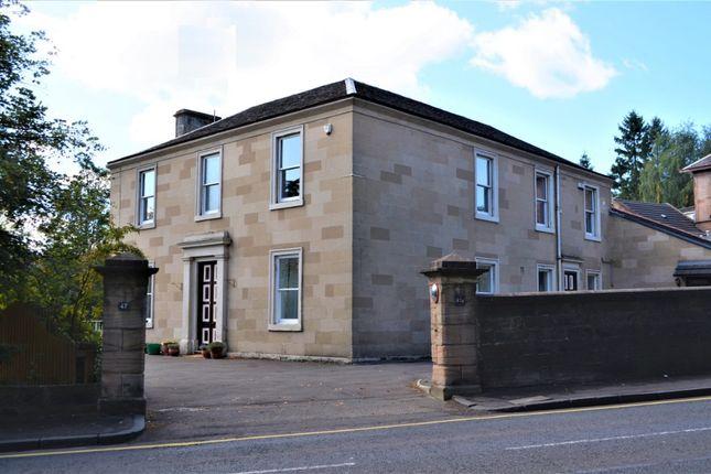 Thumbnail Flat for sale in Union Street, Hamilton, South Lanarkshire