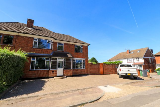 Thumbnail Semi-detached house for sale in Mulberry Close, London