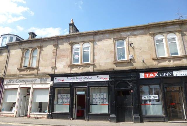 Thumbnail Flat to rent in Duke's Court, Duke Street, Larkhall