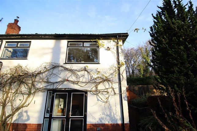 Thumbnail Flat to rent in Salesbury Hall Road, Ribchester, Preston