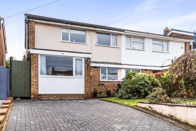 4 bed semi-detached house for sale in Hundred Acre Road, Streetly, Sutton Coldfield