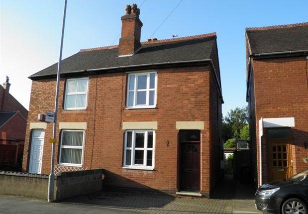Thumbnail Semi-detached house to rent in Burton Road, Measham, Swadlincote
