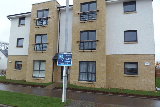 Thumbnail Flat to rent in Hawk Avenue, Newton Mearns, Glasgow