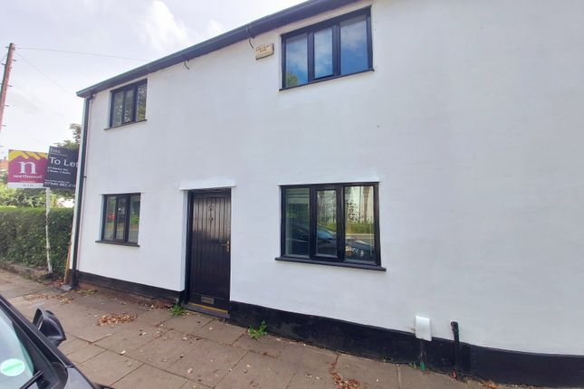 Thumbnail Terraced house to rent in Barton Road, Worsley