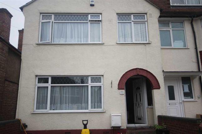Thumbnail Room to rent in Granville Road, Hillingdon, Uxbridge