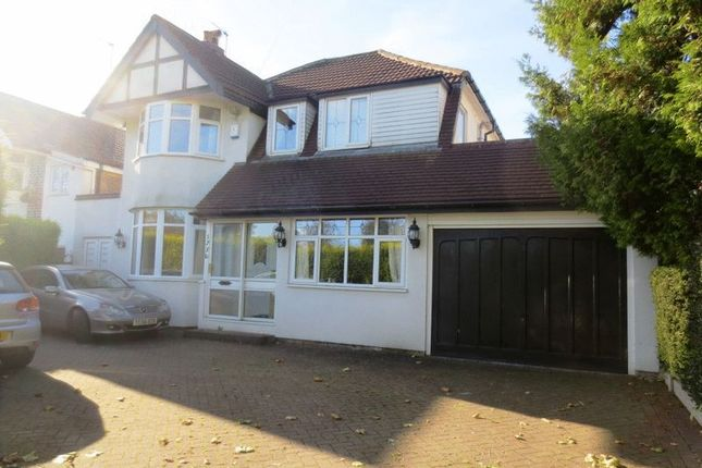 Thumbnail Property for sale in Wolverhampton Road, Oldbury