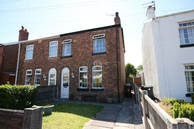 Thumbnail Semi-detached house for sale in Cable Street, Formby, Liverpool