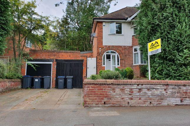 Thumbnail Semi-detached house to rent in Jacey Road, Edgbaston, Birmingham