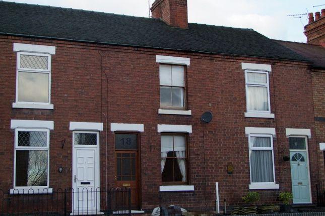 Thumbnail Terraced house to rent in Tutbury Road, Burton-On-Trent