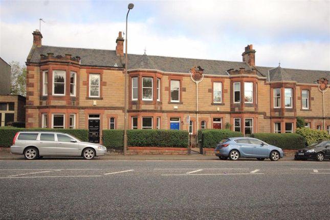 Thumbnail Terraced house to rent in Craigleith Road, Edinburgh