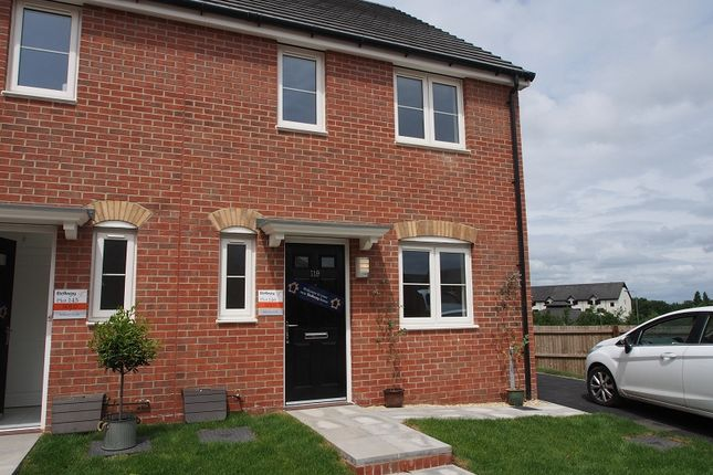 Thumbnail Property to rent in Picca Close, St Lythans, Cardiff, Glamorgan.