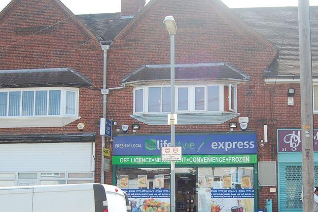 Thumbnail Retail premises for sale in 53 Coopers Road, Birmingham