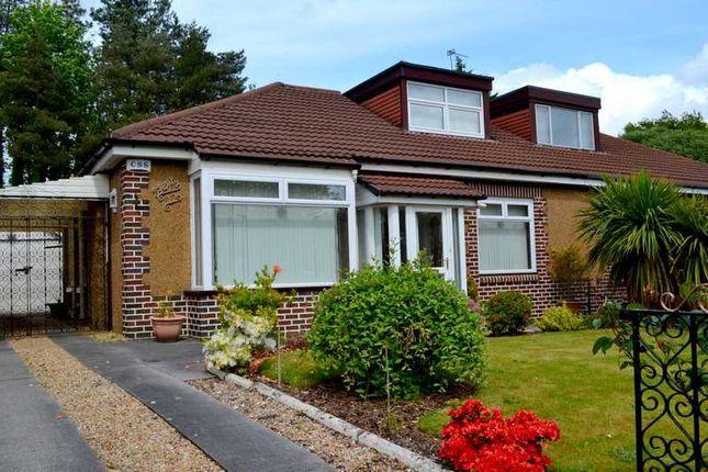 Thumbnail Semi-detached bungalow for sale in Urrdale Road, Dumbreck, Glasgow