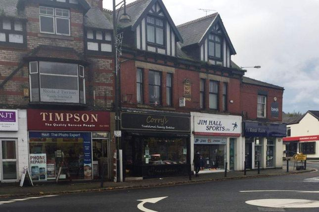 Thumbnail Retail premises for sale in Forbes Park, Robins Lane, Bramhall, Stockport