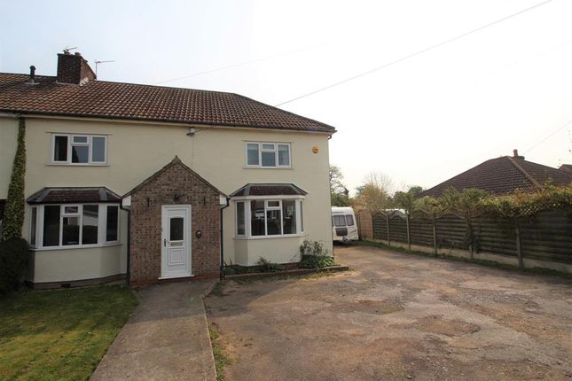 Thumbnail Semi-detached house for sale in North Road, Yate, Bristol