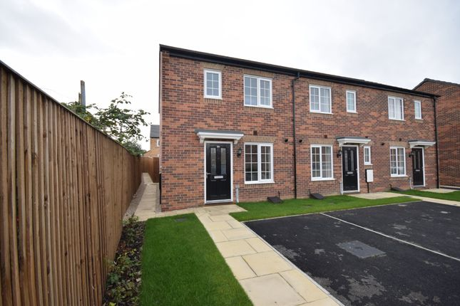 High Hazel Close, Featherstone, Pontefract WF7