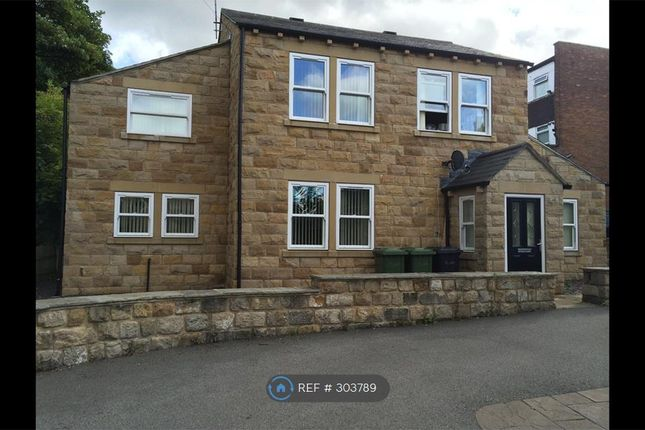 Thumbnail Room to rent in Town Street Court, Horsforth, Leeds