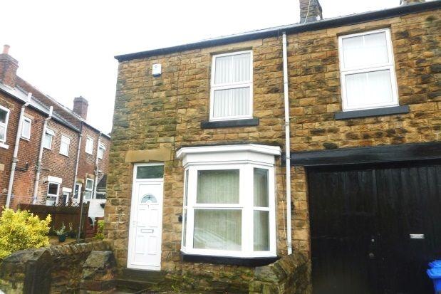 Thumbnail End terrace house to rent in Cross Allen Road, Beighton, Sheffield