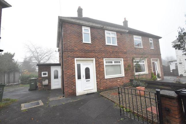 Thumbnail Semi-detached house to rent in Queensway, Garforth, Leeds