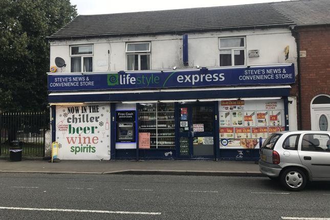 Thumbnail Retail premises for sale in Stourbridge Rd, Halesowen