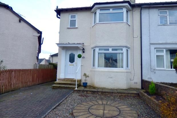 Thumbnail End terrace house to rent in Anchorite Road, Kendal, Cumbria