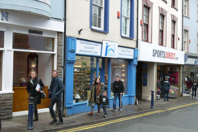 Thumbnail Retail premises to let in Pier Street, Aberystwyth, Ceredigion