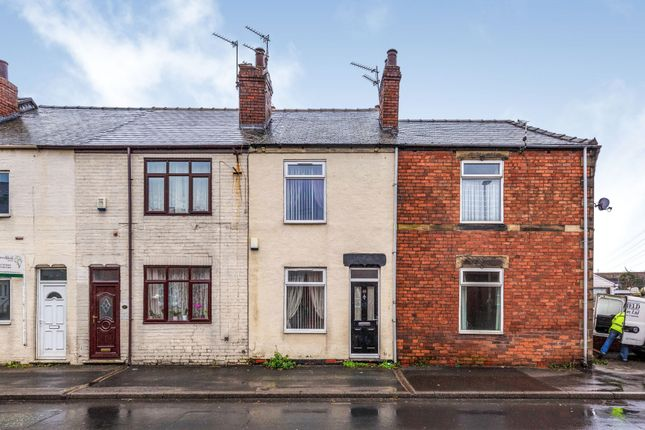 Mexborough Road, Bolton Upon Dearne, Rotherham S63