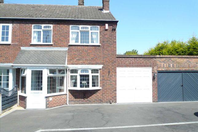 Thumbnail Semi-detached house for sale in Roderick Drive, Wednesfield, Wednesfield