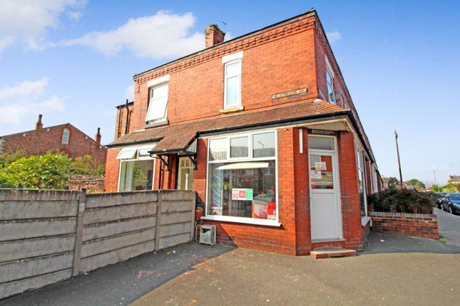 Thumbnail End terrace house for sale in Kensington Road, Cheadle Heath