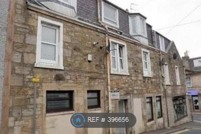 Thumbnail Flat to rent in Bank Street, Kilbirnie