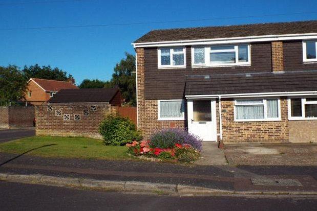 Thumbnail Property to rent in Longbridge Close, Calmore, Southampton
