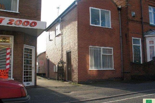 Thumbnail Studio to rent in Jubilee Houses, Ladysmith Road, Kirby Muxloe, Leicester