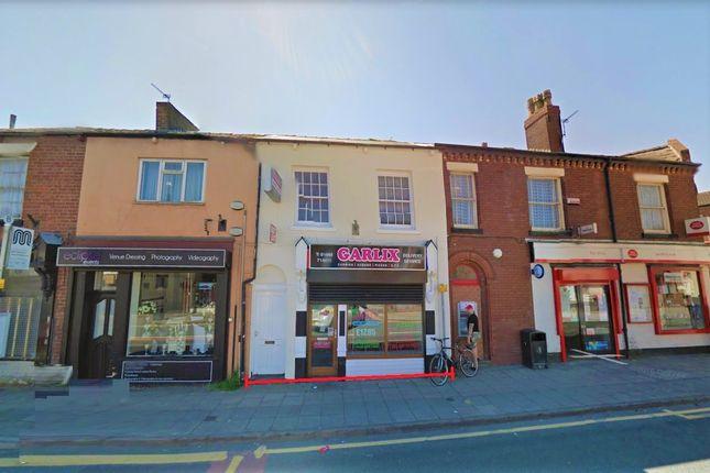 Thumbnail Restaurant/cafe for sale in Heath Street, Golborne