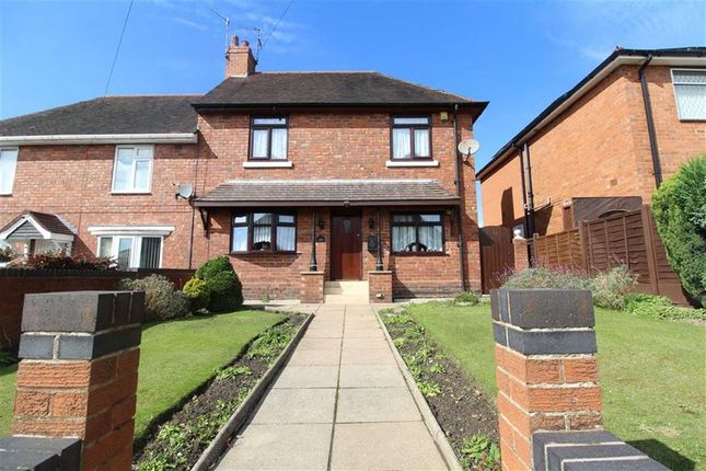 Thumbnail Semi-detached house for sale in Wood Road, Lower Gornal, Dudley
