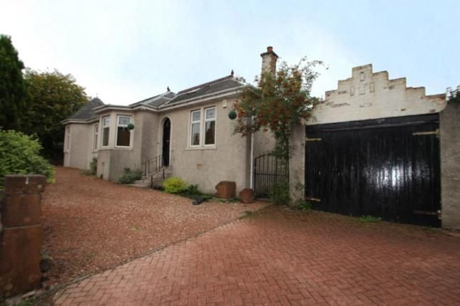 Thumbnail Bungalow for sale in Motherwell Street, Airdrie, North Lanarkshire