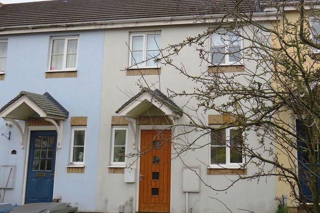Thumbnail Terraced house for sale in Foxglove Close, Lichfield
