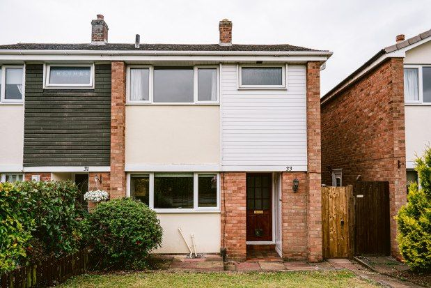 Thumbnail Semi-detached house to rent in High Grange, Lichfield