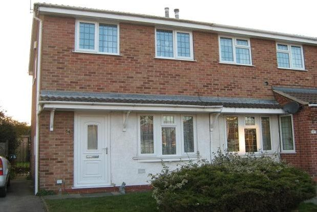 Thumbnail 2 bed semi-detached house to rent in Simcoe Leys, Derby