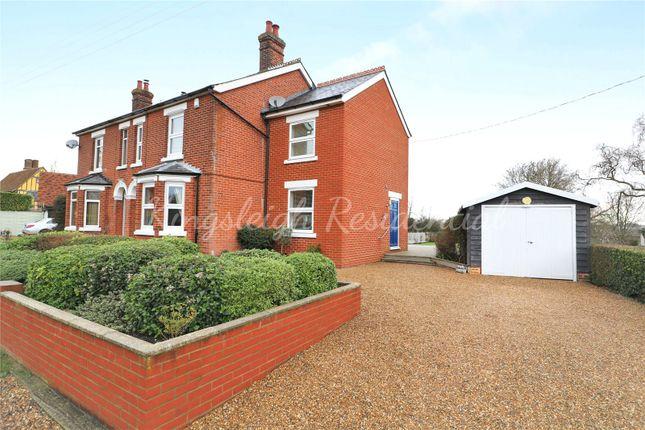 Thumbnail Semi-detached house for sale in East Lane, Dedham