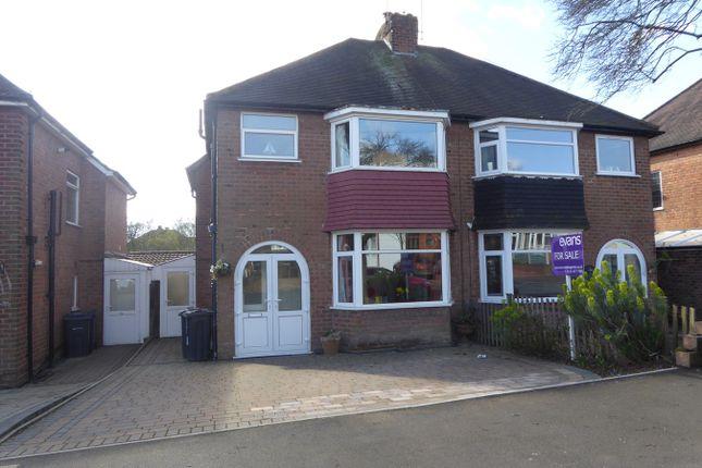 Thumbnail Semi-detached house for sale in West Park Avenue, Northfield, Birmingham