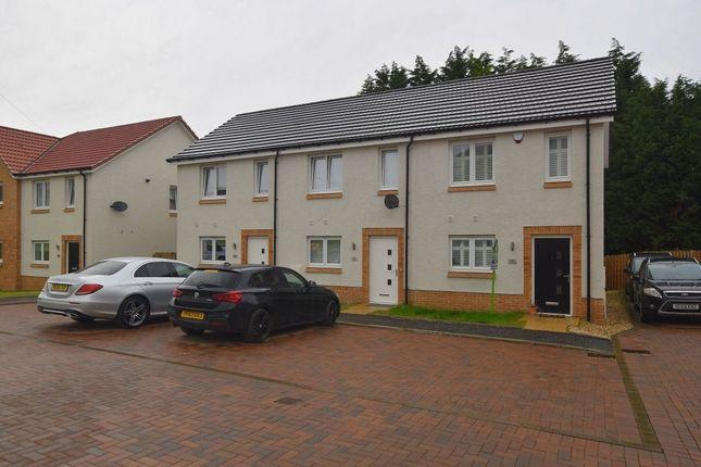 Thumbnail Terraced house to rent in Smithycroft Way, Blantyre, Glasgow
