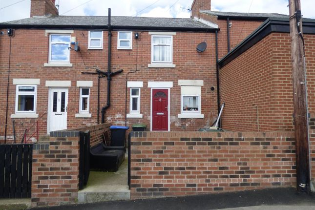2 bed terraced house for sale in Thomas Street, Easington Colliery, Peterlee